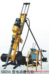 SDZ54型电动潜孔钻